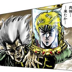 Dio as a head