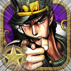 The game's original icon.