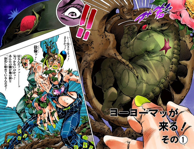 File:SO Chapter 78 Cover B.jpg