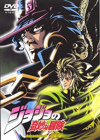 File:Japanese Volume 2 (OVA).jpg