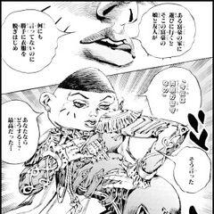 Taizou Mote King Saga Tribute by Araki