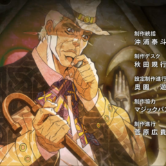 Speedwagon in the ending credits for Part 2