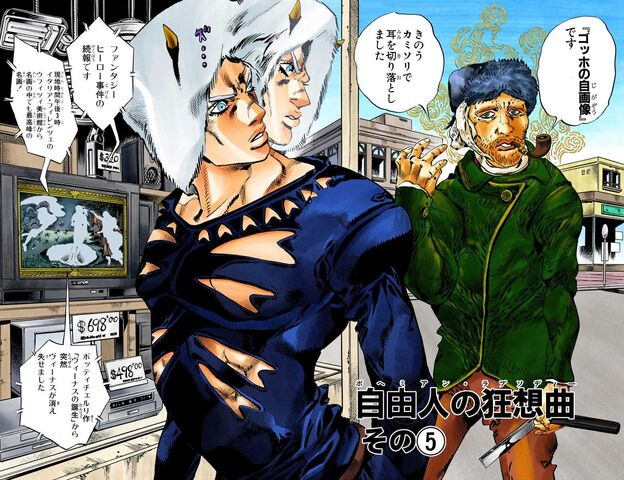 File:SO Chapter 108 Cover B.jpg