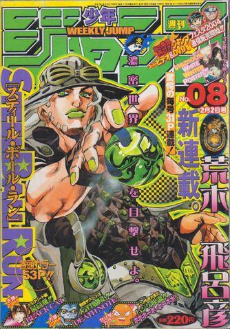 File:Weekly Jump February 2 2004.jpg