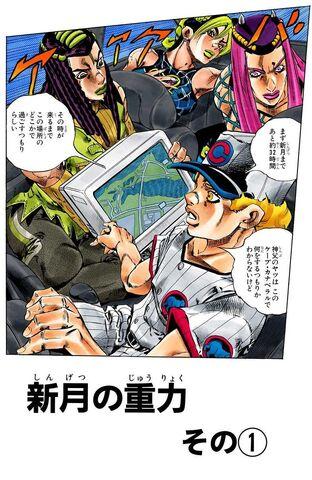 File:SO Chapter 139 Cover B.jpg
