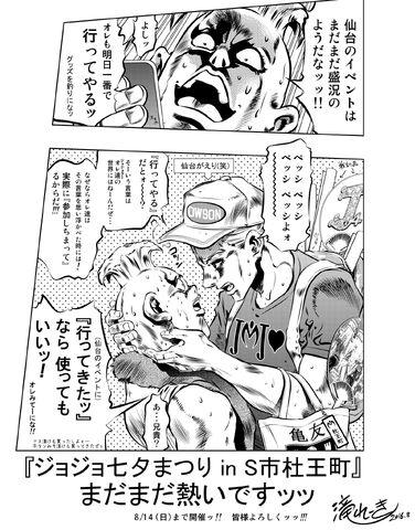 File:TakiDoujin2.jpg