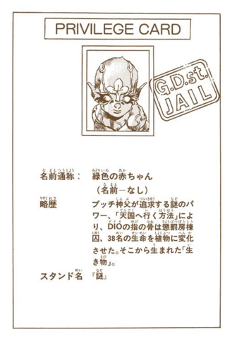 File:SO Chapter 87 Tailpiece.png