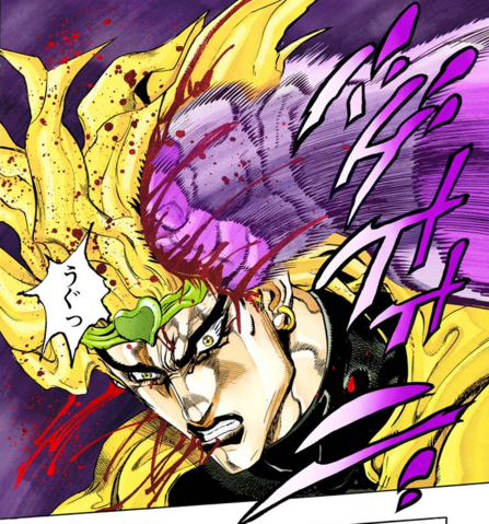 File:Skullpunch.png