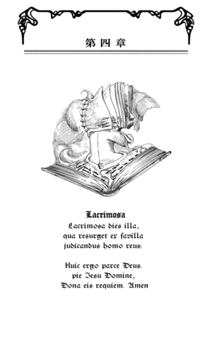 File:TheBook 253.png