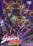 Japanese Volume 7 (OVA)