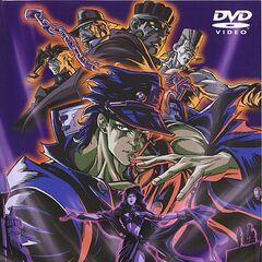 DVD Volume 7