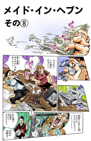 File:SO Chapter 156 Cover B.jpg