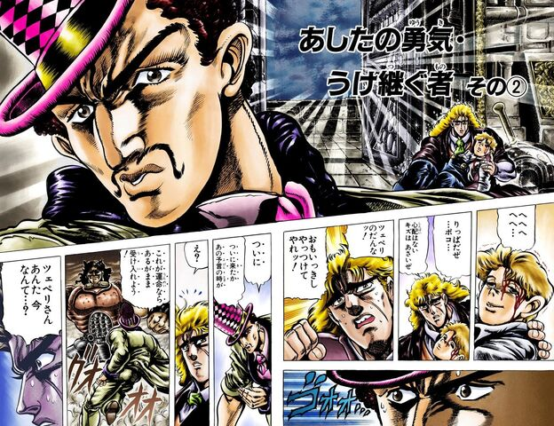 File:Chapter 34 Cover B.jpg