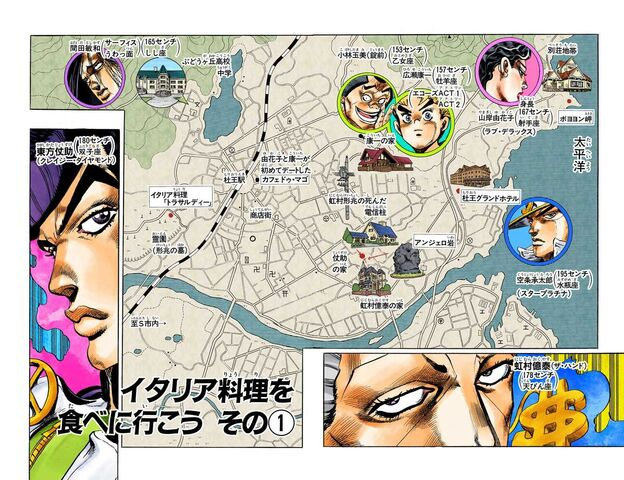 File:Chapter 303 Cover B.jpg