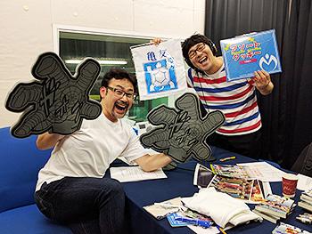 File:OnoTakagi4.jpg