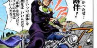 Chapter 387
