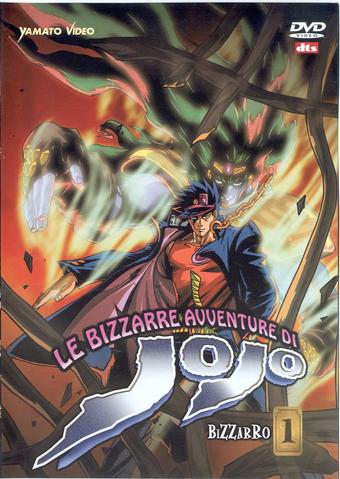 File:Italian Volume 1 (OVA).png