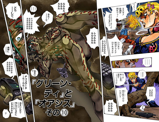 File:Chapter 563 Cover B.jpg