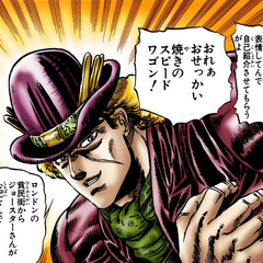 The interfering Speedwagon