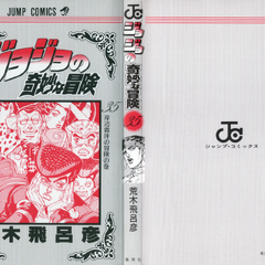 The cover of Volume 35 without the dust jacket