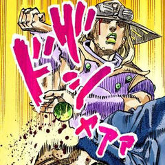 Gyro knocks D-I-S-C-O out