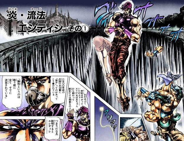 File:Chapter 78 Cover B.jpg
