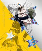 SCVolume 4 (Limited Edition)
