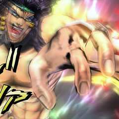 Kars (Ultimate Life Form) unleashing his DHA, <i>Eyes of Heaven</i>