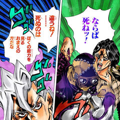 Illuso faces off against Fugo