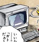 EmporioComputer