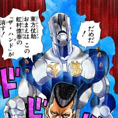 Okuyasu introducing his Stand <a href=