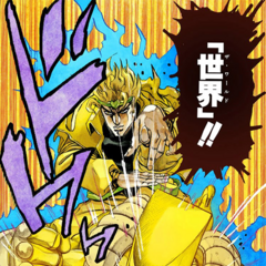 Summoning <i>The World</i> to stop the time, DIO prepares to kill <a href=