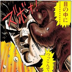Dio punches Jonathan