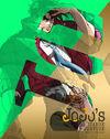 Volume 4 (AnimeBlu-ray)