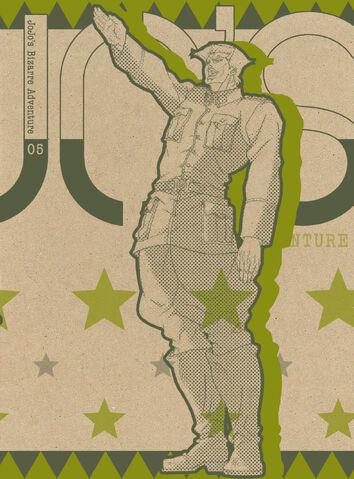 File:Volume 5.(AnimeDVD).jpg