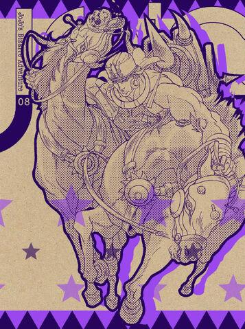 File:Volume 8.(AnimeDVD).jpg