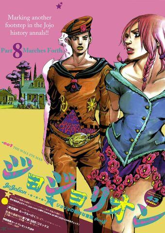 File:JJL Chapter 1 Magazine Cover B.jpg