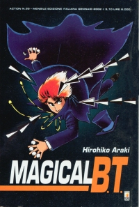 File:Magic Boy B.T (Italian).jpg