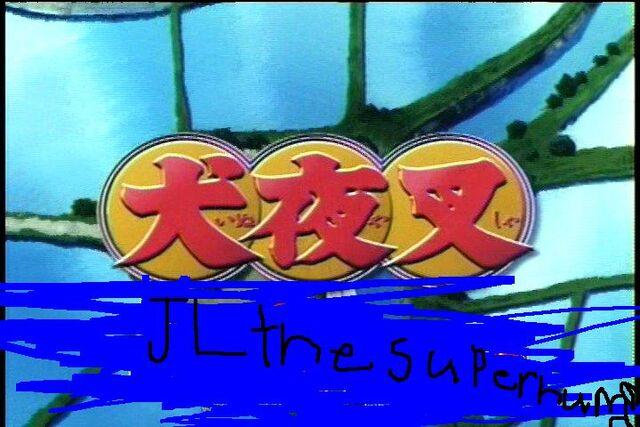 File:JL the superhuman title .jpg