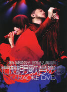 Metro Joey Yung X Anthony Wong Live Concert
