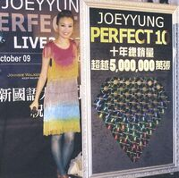 JoeyTen HistoryAlbum Inside201