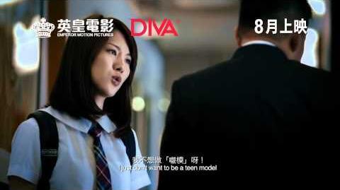 DIVA Trailer 1