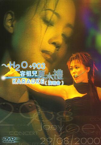 File:Joey H20 903 Concert DVD Front.jpg