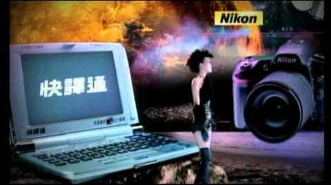 容祖兒 百老匯廣告2006-07 Joey Yung broadway commercial (part 2 3)