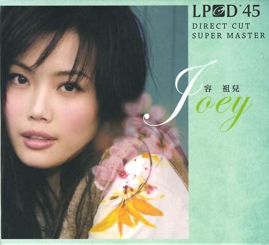 File:Joey LPCD45 Front.jpg
