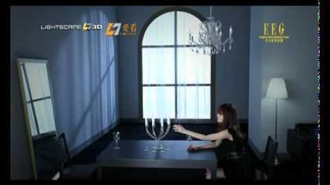 容祖兒 - 破相 - 3DMV - 2D版