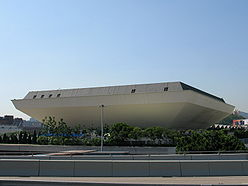 Hong Kong Coliseum 2008