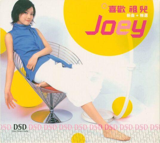 File:Joey LoveJoeyDSD Front.jpg