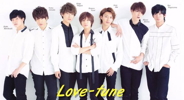 File:Lovetune3.png