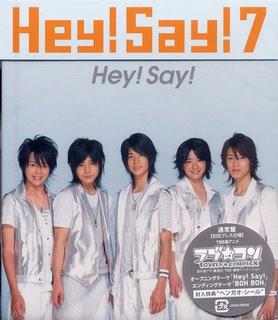 File:Hey21 Say21 regular.jpg